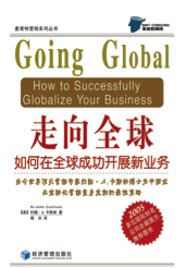 goingglobal